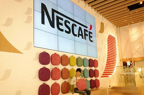 20種類のコーヒーが飲み放題!原宿に体験型カフェ