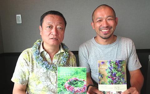 花飾り作りで世界を旅する「レイメイカー」とは