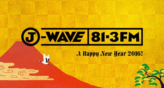 J-WAVE NEWS 2016-01-01 00:10:41