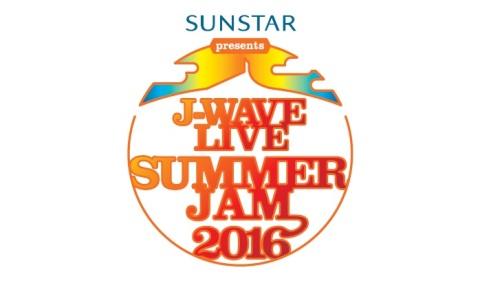 真夏の祭典「J-WAVE LIVE SUMMER JAM」今年も開催!
