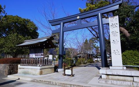 松陰神社前「せんべいスタンド」のおすすめはこれ!