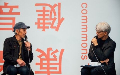 ダンサー田中泯 坂本龍一と「身体」をテーマに哲学談義