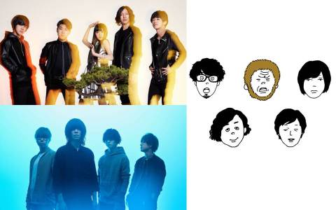 "J-WAVE""THE KINGS PLACE""LIVE 出演者発表!"