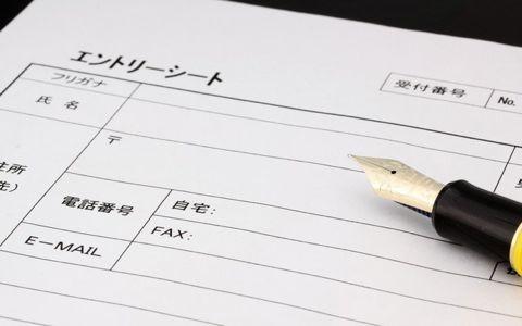 川田十夢が「非の打ち所がない」と絶賛した自己PR