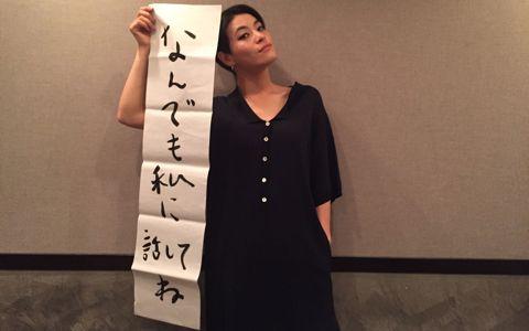 菅原小春、単独公演の裏側語る「体があざだらけで…」