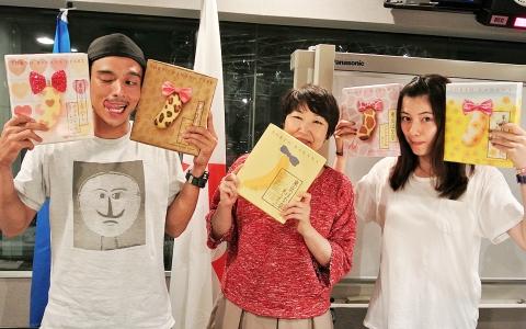 """東京土産「東京ばな奈」は、なぜ """"バナナ""""なのか?"""