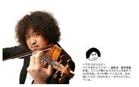 葉加瀬太郎は音楽界の「タモリ」だった?