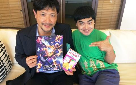加藤諒、舞台「パタリロ!」は「男版宝塚にしたい!」