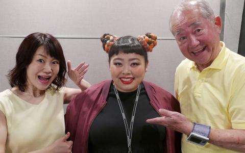 渡辺直美 81歳の芸人「年金ちゃん」のネタに爆笑