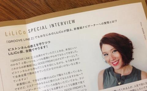 新番組「ALL GOOD FRIDAY」のLiLiCoにインタビュー