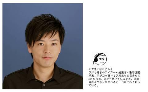 ただごとでなくアツい男、藤田琢己が「にいさん」な理由