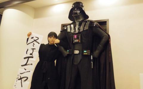菅原小春、初対面の人に「私は人間で怖くありません」