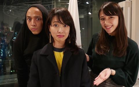 戸田恵梨香 人間不信のリスナーにアドバイス