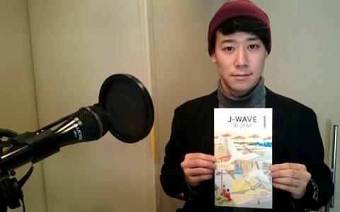 25歳の音楽家小袋成彬、コラボした宇多田ヒカルを語る