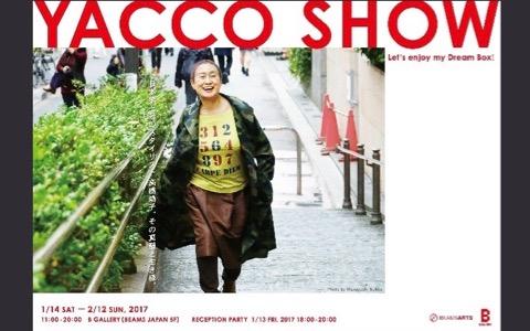 スタイリストの草分け的存在、高橋靖子さんの展覧会