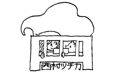 注目の漫画家、西村ツチカとムーミンの関係