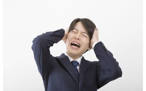 ストレスがたまらない働き方のコツは?