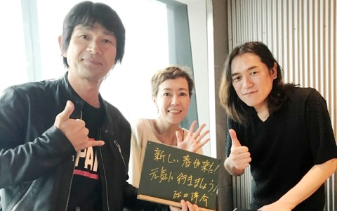 江口洋介、まさかの生ライブに「鳥肌立った!」
