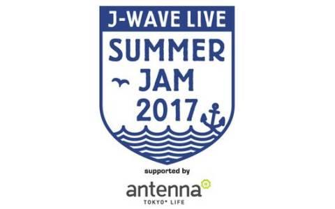 出演第1弾発表! 夏の祭典「J-WAVE LIVE SUMMER JAM」