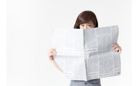 地味で堅実、書生肌タイプの新聞って?