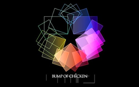 BUMP OF CHICKEN、20年続く秘訣