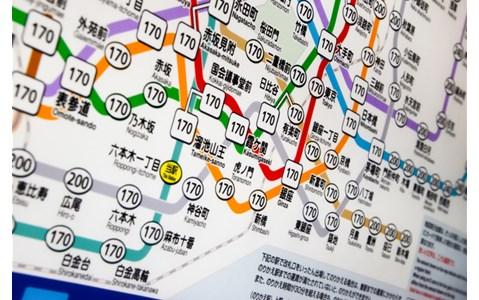 今、首都圏で最も注目されている駅は?