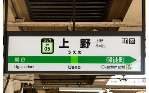 東京初 写真と街が融合した画期的な屋外アート展