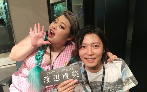 """渡辺直美が日本人の""""トップ0.1%""""に入ること"""