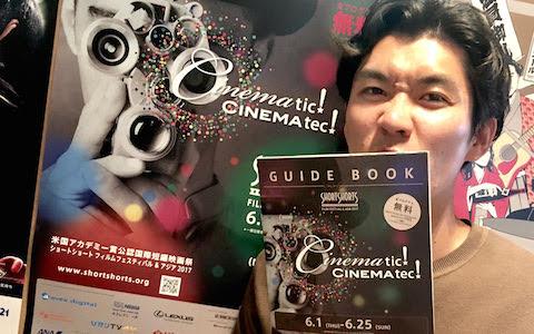 東京&横浜でアジア最大級の「短編映画祭」がスタート