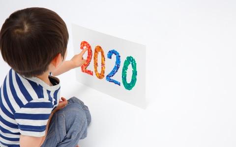 2020へ!アートプロジェクト「TURN」で繋がりを