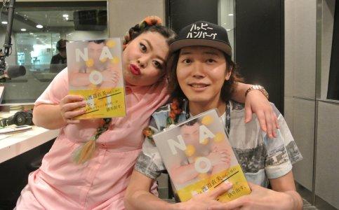 渡辺直美が「渋谷ファミリー」の写真を見て驚いたこと