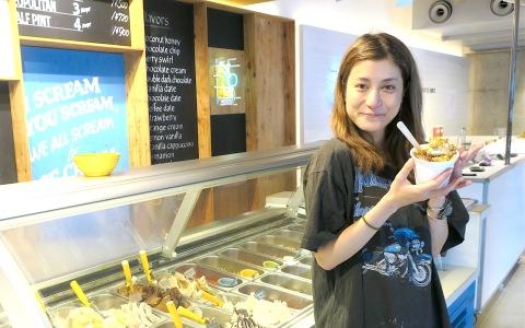 フォトジェニックでヘルシー! 梅雨に食べたいアイス