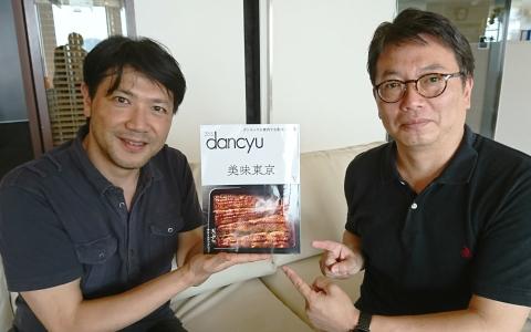 『dancyu』編集長が明かす築地で一番オススメの店は?