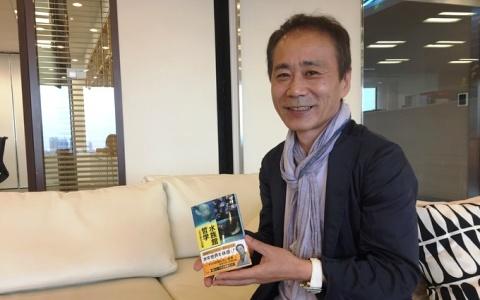 """水族館プロデューサー、""""弱点だらけの水族館""""の魅力"""