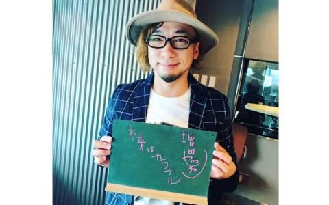 「kawaii」カルチャーの元ネタは昭和の商店街?
