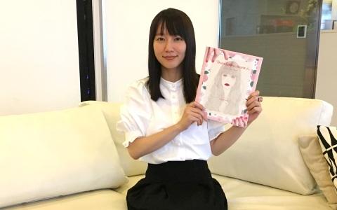 吉岡里帆、「女の子の魅力」について語る