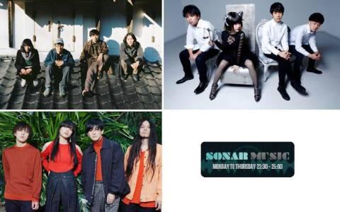 J-WAVEの音楽番組発ライブ 第2弾を早くも開催!