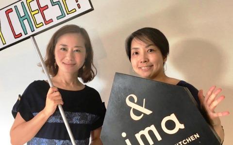 横浜で自分の顔のフィギュアを作成!「&ima」