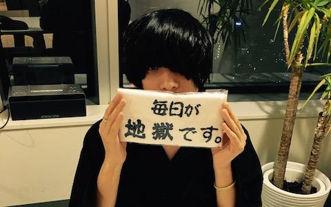 尾崎世界観、「結婚してる」という噂へのコメントは?