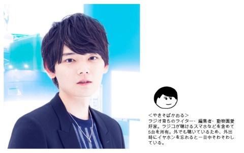 俳優・古川雄輝、天から二物も三物も与えられる!?