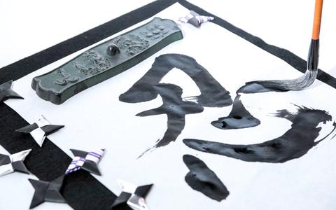 「忍者」と今の若者は近い存在?共通する価値観とは?