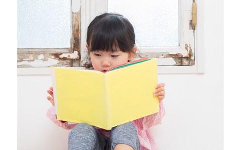 子どもも大人も楽しめる「絵本」の魅力に触れる