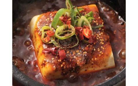 激辛イチオシ!豆腐一丁を丸ごとグツグツ麻婆豆腐