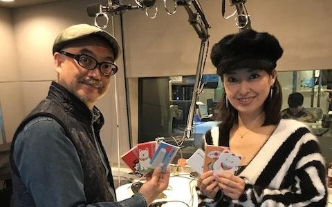 11/23は生放送9時間! 2020年の東京をイメージ