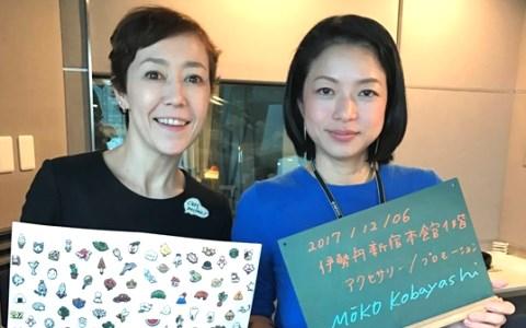 刺繍作家・小林モー子、パリでビーズを買い占める?