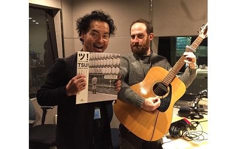 ギタープロジェクト「TSU!」スタジオライブをお届け!