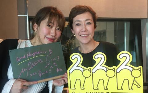 """坂本美雨が制作! 2月22日「猫の日」に""""猫のジングル""""を放送"""