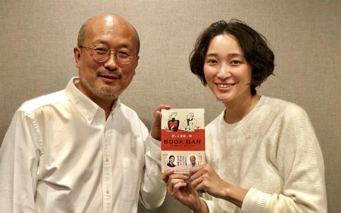 杏、大倉眞一郎への本音を告白…「怖かったです。目がギラギラしてて」