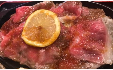 レア肉で熱々ごはんを…「幻の牛」を堪能するレモンステーキが絶品