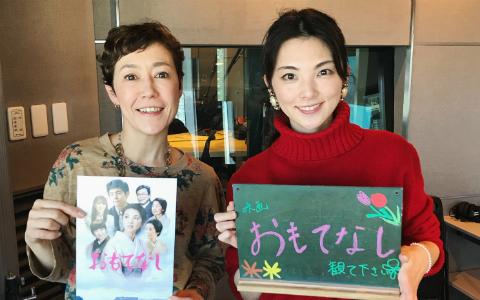 田中麗奈、最新作『おもてなし』で中国語を披露! 私生活でのブームも告白